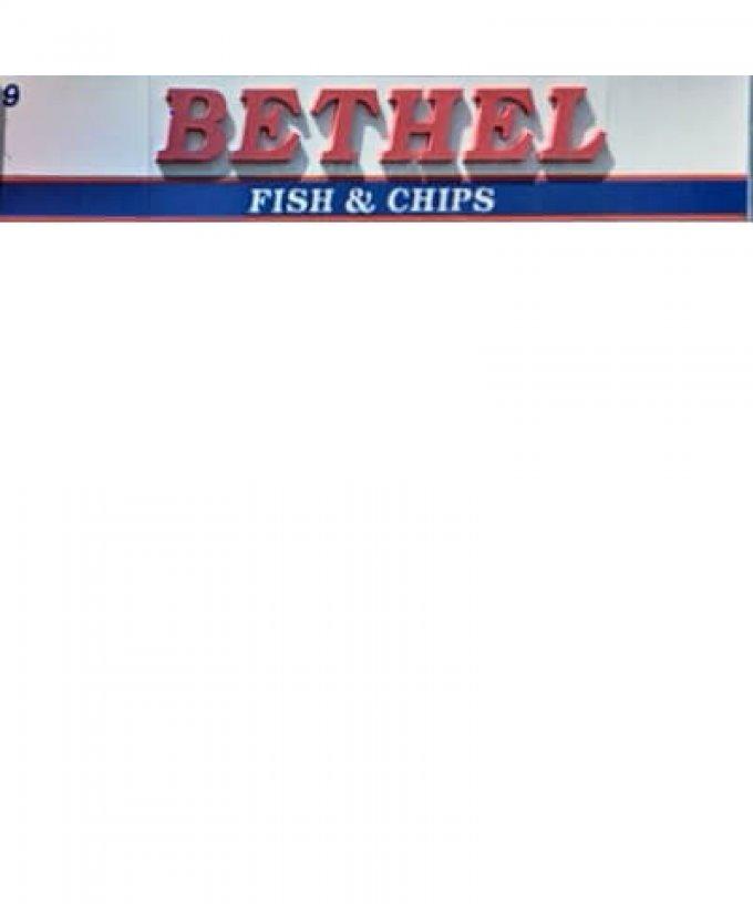 Bethel Fish & Chips
