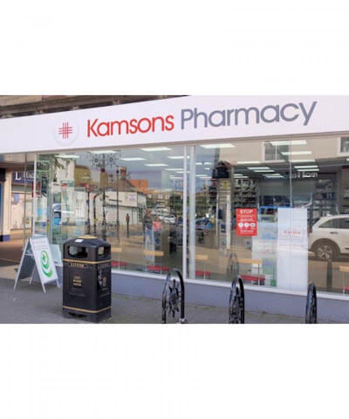 Kamsons Pharmacy